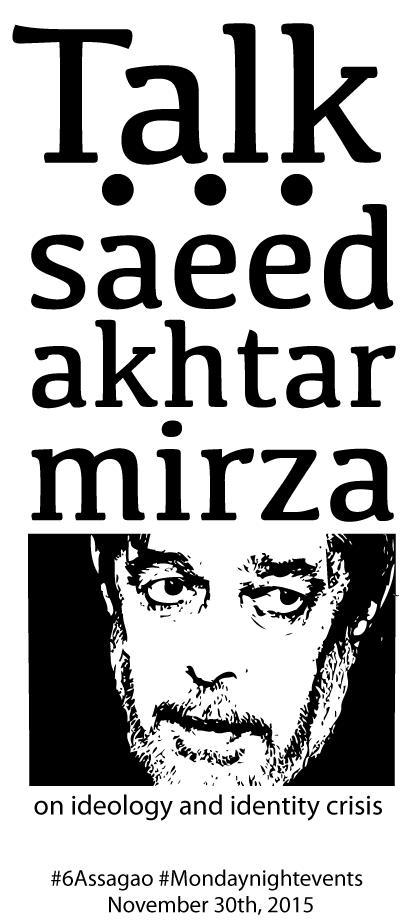 MirzaSahebTalk