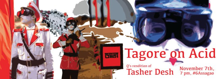 tasherdesh