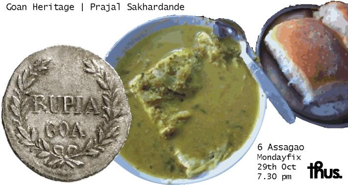 prajalHistory